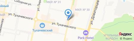 Салон Очки на карте Ставрополя