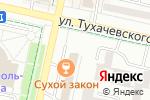 Схема проезда до компании Статус-Кво в Ставрополе