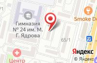 Схема проезда до компании Промэнерго в Ставрополе