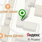 Местоположение компании StavCard