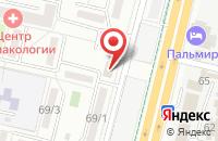 Схема проезда до компании Прямой Эфир в Ставрополе