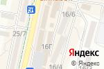 Схема проезда до компании Абрикос в Ставрополе