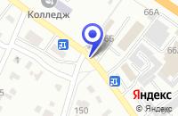 Схема проезда до компании АВТОМАГАЗИН ВОЛГА-ГАЗЕЛЬ в Невинномысске