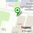 Местоположение компании КурьерСервис Ставрополь