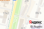 Схема проезда до компании Дубки в Ставрополе