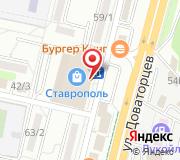 Банкомат АКБ Авангард