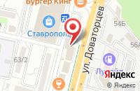Схема проезда до компании iSpeakEnglish в Ставрополе