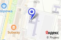 Схема проезда до компании АНТЕННАЯ СЛУЖБА РАДИОСЕРВИС в Ставрополе
