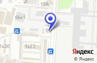 Схема проезда до компании ТФ МАГМА в Ставрополе