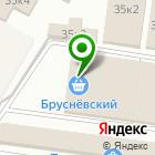 Местоположение компании Солнышко