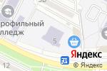 Схема проезда до компании Престиж на Севере в Ставрополе