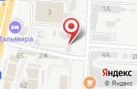 Схема проезда до компании Авангард в Ставрополе