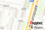 Схема проезда до компании Forbs в Ставрополе