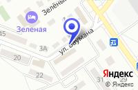 Схема проезда до компании АВТОМАГАЗИН АВТОМАГ в Невинномысске