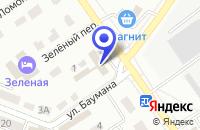 Схема проезда до компании ЦЕНТР ПРАВОЗАЩИТЫ в Невинномысске