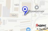 Схема проезда до компании ТФ ЧАЙКИН В.А. в Ставрополе