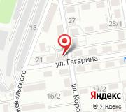 Министерство дорожного хозяйства и транспорта Ставропольского края