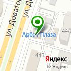 Местоположение компании СтавропольКрайСтрой