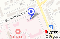 Схема проезда до компании АПТЕКА АЛЬЯНС-МЕД в Невинномысске