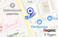 Схема проезда до компании ФОТОЦЕНТР ПРЕМЬЕР-ФОТО в Невинномысске