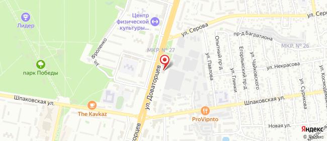 Карта расположения пункта доставки Ставрополь Доваторцев в городе Ставрополь