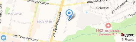 Диана на карте Ставрополя