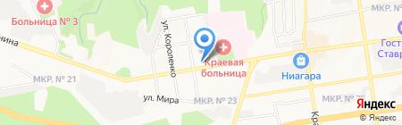 АКБ Росбанк на карте Ставрополя