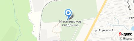 Игнатьевское кладбище на карте Ставрополя