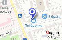 Схема проезда до компании ПТФ ВОРСИНКА в Невинномысске
