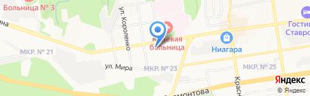 Бюро инвестиционных решений на карте Ставрополя