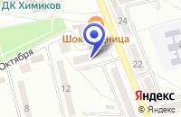 Схема проезда до компании МАГАЗИН СПОРТИВНЫХ ТОВАРОВ ЭЛЕГИЯ в Невинномысске