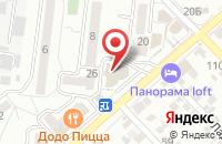 Схема проезда до компании Вега Ск в Ставрополе
