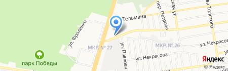Магазин одежды и обуви на карте Ставрополя