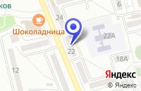 Схема проезда до компании АТП РИА АВТО в Невинномысске