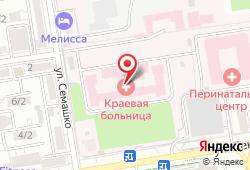 Ставропольская краевая клиническая больница в Ставрополе - улица Семашко, строение 1: запись на МРТ, стоимость услуг, отзывы