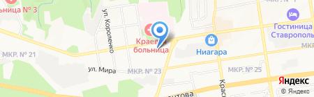 Первая частная поликлиника на карте Ставрополя