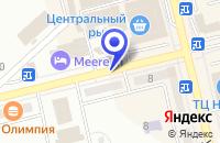 Схема проезда до компании ГОСТИНИЦА КОЛОС в Невинномысске