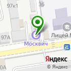 Местоположение компании Electro-Smart