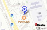 Схема проезда до компании КАФЕ-БАР АЛЕНА в Невинномысске