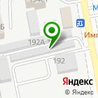 Местоположение компании СтатусАвто
