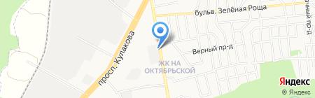 Pizza Pub на карте Ставрополя
