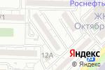 Схема проезда до компании Продовольственный магазин в Ставрополе