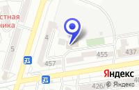 Схема проезда до компании АГРО-НАУЧНО-ПРОИЗВОДСТВЕННОЕ ПРЕДПРИЯТИЕ АГРОХИМ-XXI в Ставрополе