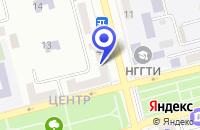 Схема проезда до компании НОТАРИУС САВУШКИНА Н.В. в Невинномысске