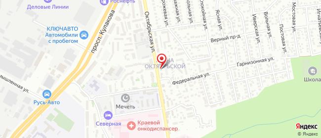 Карта расположения пункта доставки Ставрополь Октябрьская в городе Ставрополь