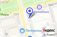 Схема проезда до компании ТСЖ в Невинномысске