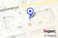 Схема проезда до компании ПРОЕКТНЫЙ ИНСТИТУТ ИНЖКОМПРОЕКТ в Невинномысске