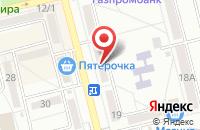 Схема проезда до компании Производственно-Коммерческая Фирма «Игма» в Невинномысске