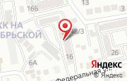 Автосервис Восточный Экспресс в Ставрополе - Федеральная улица, 16: услуги, отзывы, официальный сайт, карта проезда