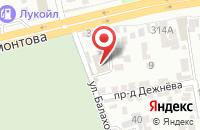 Схема проезда до компании Только Новые Технологии в Ставрополе